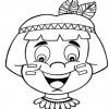 Máscara Dia do Índio 12