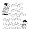 Atividades Turma da Mônica Números e Matemática 13