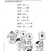 Atividades Turma da Mônica Números e Matemática 15