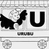 "Trem vogal ""U"""