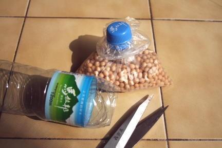 Reciclagem gargalo 02