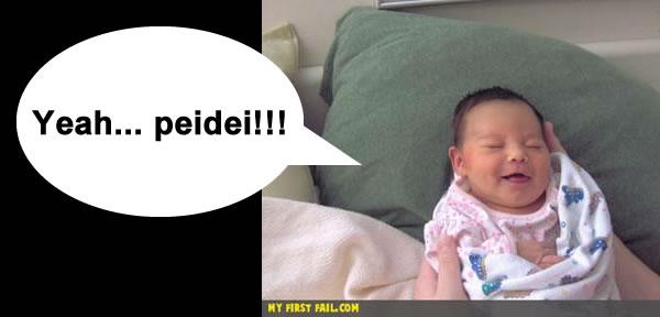 Yeah... Peidei!